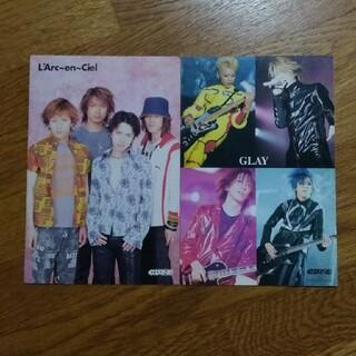 CD データ 8月5,20日号付録 ポストカード(印刷物)