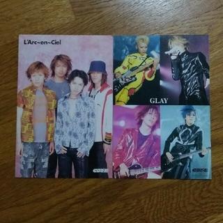 ポストカード(印刷物)