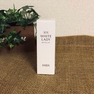 ハーバー(HABA)の HABA ハーバー ホワイトレディ 薬用美白美容液 30ml(美容液)
