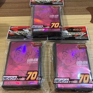 ユウギオウ(遊戯王)のロミンピンク ラッシュデュエル 3個セット‼️(シングルカード)