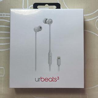 ビーツバイドクタードレ(Beats by Dr Dre)のbeats urbeats3 Lightning 接続 Satin Silver(ヘッドフォン/イヤフォン)