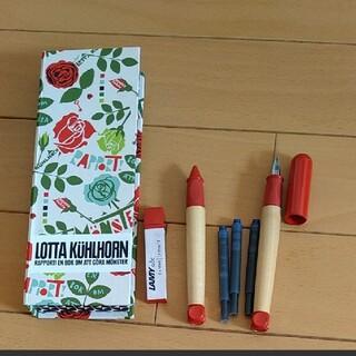 ラミー(LAMY)の美品 ラミー ABC 万年筆 鉛筆シャープペン ペンケース 替芯(その他)