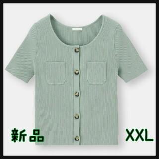 ジーユー(GU)のリブ ダブルポケット カーディガン XXLサイズ GU 新品タグ付き未開封(カーディガン)