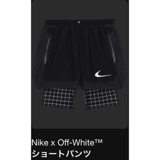 オフホワイト(OFF-WHITE)のナイキ オフホワイトoff white ショートパンツ M ブラック(ショートパンツ)