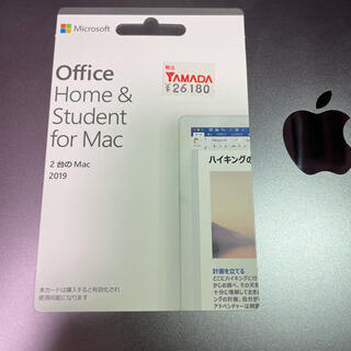 Microsoft - Office Home & Student for Mac 2019 永続版