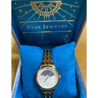 STAR JEWELRY - スタージュエリー ゴールド 腕時計 クリスマスコフレ