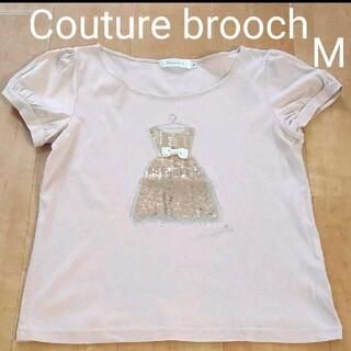 クチュールブローチ(Couture Brooch)のクルーチュブローチTシャツ(Tシャツ(半袖/袖なし))