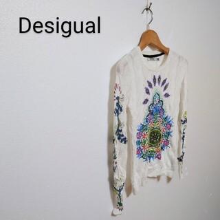 デシグアル(DESIGUAL)の◇【Desigual】刺繍デザイン ニット(ニット/セーター)