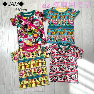 ジャム(JAM)の110cm  JAM キッズ Tシャツ まとめ売り(Tシャツ/カットソー)