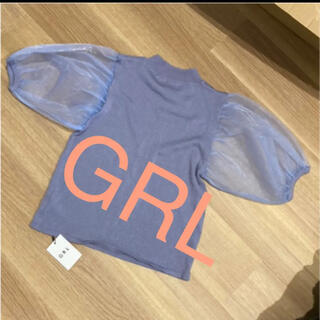 GRL - GRL タグ付き