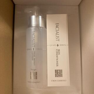 シーボン(C'BON)のシーボン 化粧水 乳液セット(化粧水/ローション)