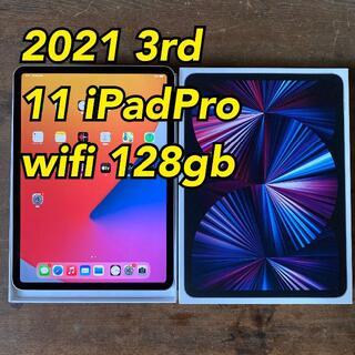 Apple - ⑬ 11インチ 3rd iPad Pro 2021 128gb
