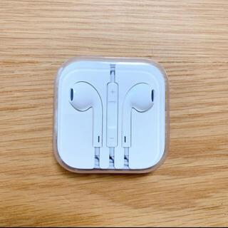 アイフォーン(iPhone)のiPhone 純正イヤフォン(ヘッドフォン/イヤフォン)
