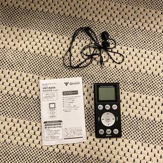 山善 キュリオム ボイスレコーダー ラジトル YRT-R200(B