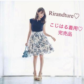 Rirandture - 7/26までお値下げ♡リランドチュール♡チェスティ♡花柄♡オーガンジー♡ワンピ