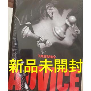 シャイニー(SHINee)のSHINee テミン ソロアルバム ADVICE 韓国 (K-POP/アジア)