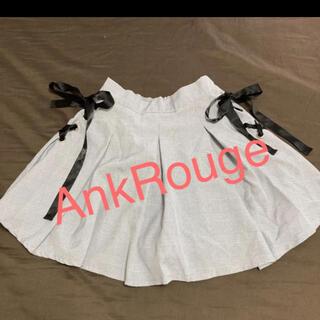 アンクルージュ(Ank Rouge)のAnkRouge ズボンスカート(ミニスカート)