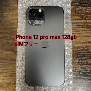 Apple - 新品同様】iphone12 pro max 128GB グラファイト simフリ
