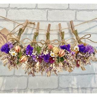 ドライフラワー スワッグ ガーランド❁318 ラベンダー 紫 スターチス 花束(ドライフラワー)