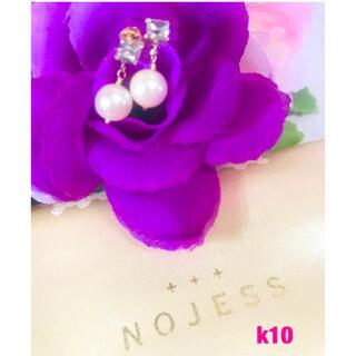 NOJESS - ⑥ノジェス  k10 あこや真珠&ビジュー スイングピアス