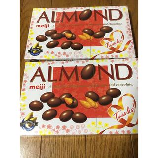 メイジ(明治)の明治 アーモンドチョコ 大箱2個(菓子/デザート)