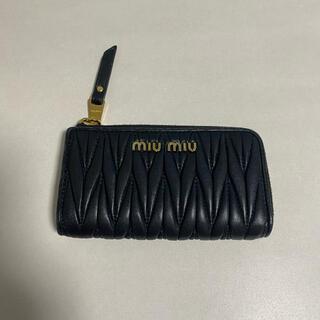 miumiu - miumiu キーケース コインケース 小銭入れ マテラッセ