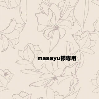 masayu様専用(アイライナー)