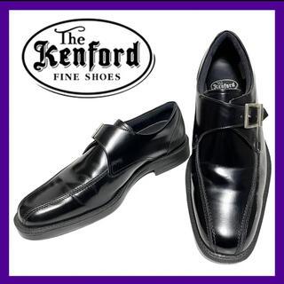 リーガル(REGAL)のケンフォード モンクストラップ 革靴 日本製 履き口クッション搭載 ロゴ金具(ドレス/ビジネス)