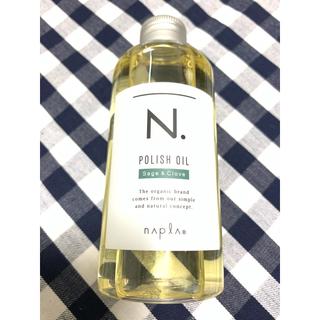 ナプラ(NAPUR)のSC ポリッシュオイル SC(オイル/美容液)