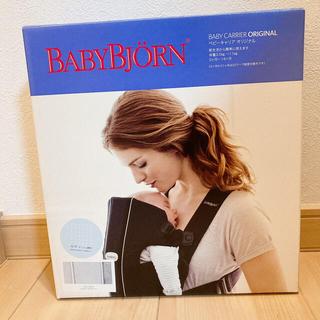 ベビービョルン(BABYBJORN)のベビービョルン ベビーキャリアオリジナル Air(抱っこひも/おんぶひも)