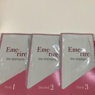 エメリル シャンプー/トリートメント/サンプル トライアル3回分