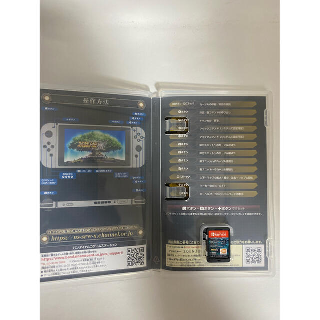 BANDAI NAMCO Entertainment(バンダイナムコエンターテインメント)のSwitch  スーパーロボット大戦X エンタメ/ホビーのゲームソフト/ゲーム機本体(家庭用ゲームソフト)の商品写真