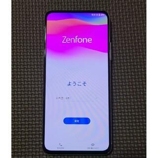 ASUS - zenfone7pro 国内版