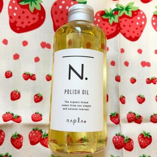 ナプラ(NAPUR)のポリッシュオイル(オイル/美容液)