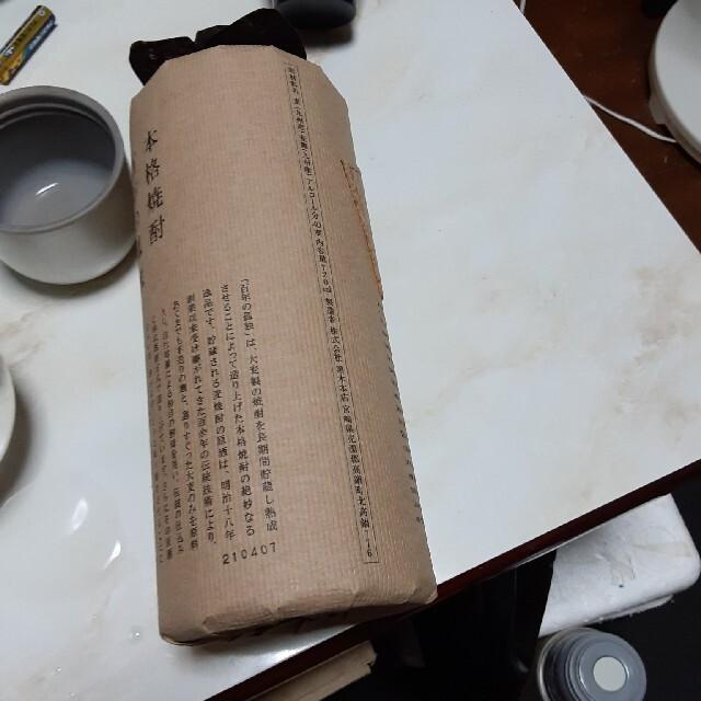 百年の孤独 食品/飲料/酒の酒(焼酎)の商品写真