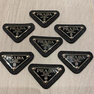 PRADA - ロゴプレート