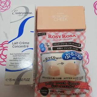 Embryolisse - rom&nd(チーク)、RosyRosa(スポンジ)、アンブリオリス(クリーム)