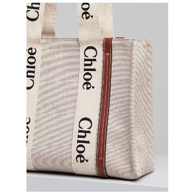 Chloe(クロエ)の1枚7000円トートバッグ【Chloe】-80002 レディースのバッグ(トートバッグ)の商品写真