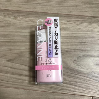 CEZANNE(セザンヌ化粧品) - セザンヌ化粧下地 ピンクベージュ