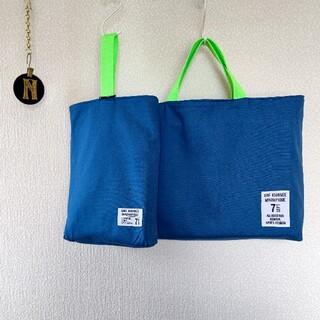 ♪再販☆セルリアンブルー×蛍光きみどり レッスンバッグ 上履き入れ(バッグ/レッスンバッグ)