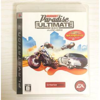 PlayStation3 - バーンアウト パラダイス THE ULTIMATE BOX PS3