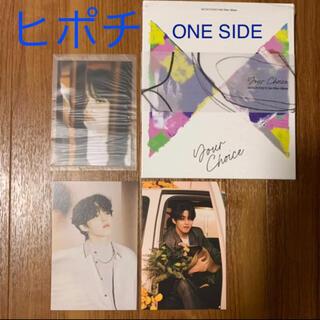 セブンティーン(SEVENTEEN)のSEVENTEEN yourchoice(K-POP/アジア)