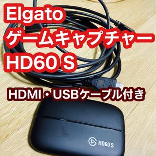 Elgato Game Capture HD60 S ゲーム実況用キャプチャ