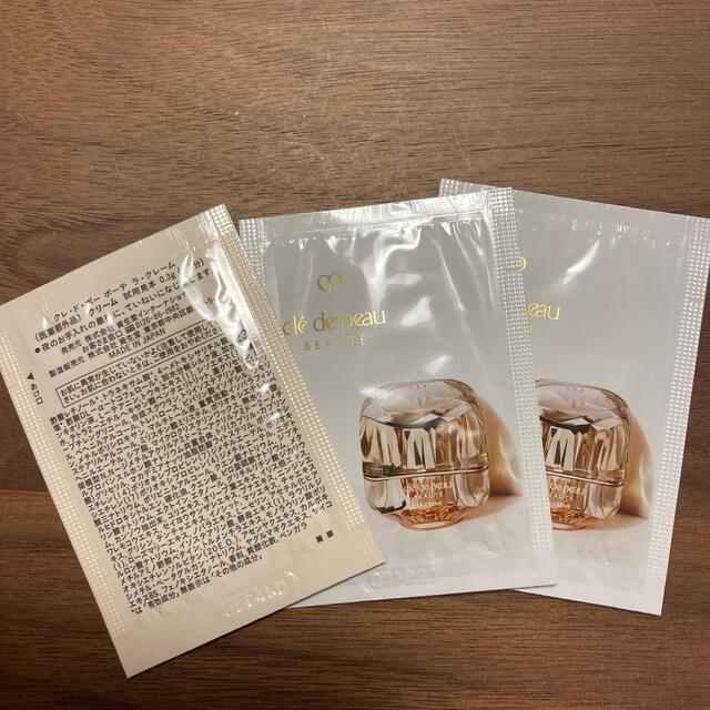 クレ・ド・ポー ボーテ(クレドポーボーテ)のクレドポー ボーテ ラ・クレーム コスメ/美容のスキンケア/基礎化粧品(フェイスクリーム)の商品写真