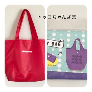 ミキハウス(mikihouse)の【トッコちゃんさま】ミキハウス&紫色エコバッグ(エコバッグ)