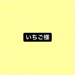 NIKE - エアジョーダン1MID