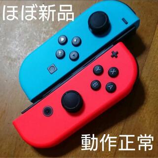 ニンテンドースイッチ(Nintendo Switch)のjoycon左右セット 純正(その他)