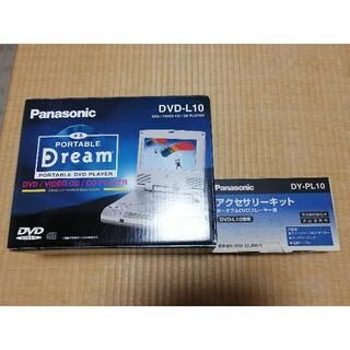 パナソニック(Panasonic)のPanasonic DVD-L10(*動作確認済)(DVDプレーヤー)