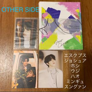 セブンティーン(SEVENTEEN)のSEVENTEEN your choice(K-POP/アジア)