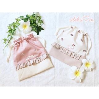 巾着 巾着袋 女の子 リボン ピンク 花柄 お弁当袋 コップ袋 ハンドメイド(外出用品)